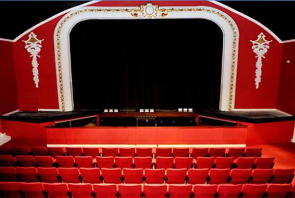 Carnegie Theatre Trust